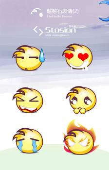 Hanhanshi Emotion two