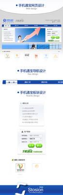 SJTB Web Design