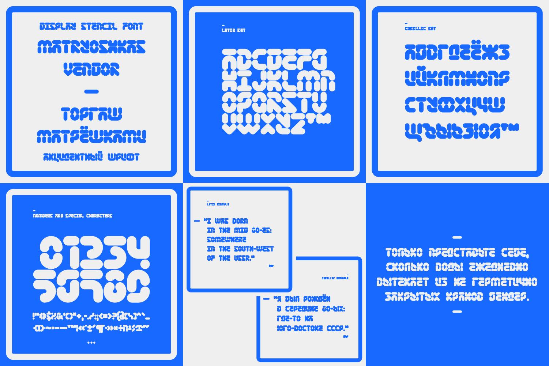 Matryoshkas Vendor Font by woweek