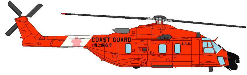 Urran Coast Guard NH90