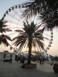 The Eye Of Sharjah.