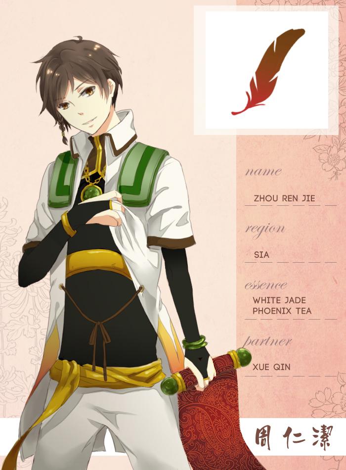 TE: Zhou Ren Jie by twitchhhhh