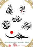 HUSSAIN2-Calligraphy2009