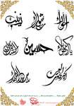 Calligraphy MUHARAM 31