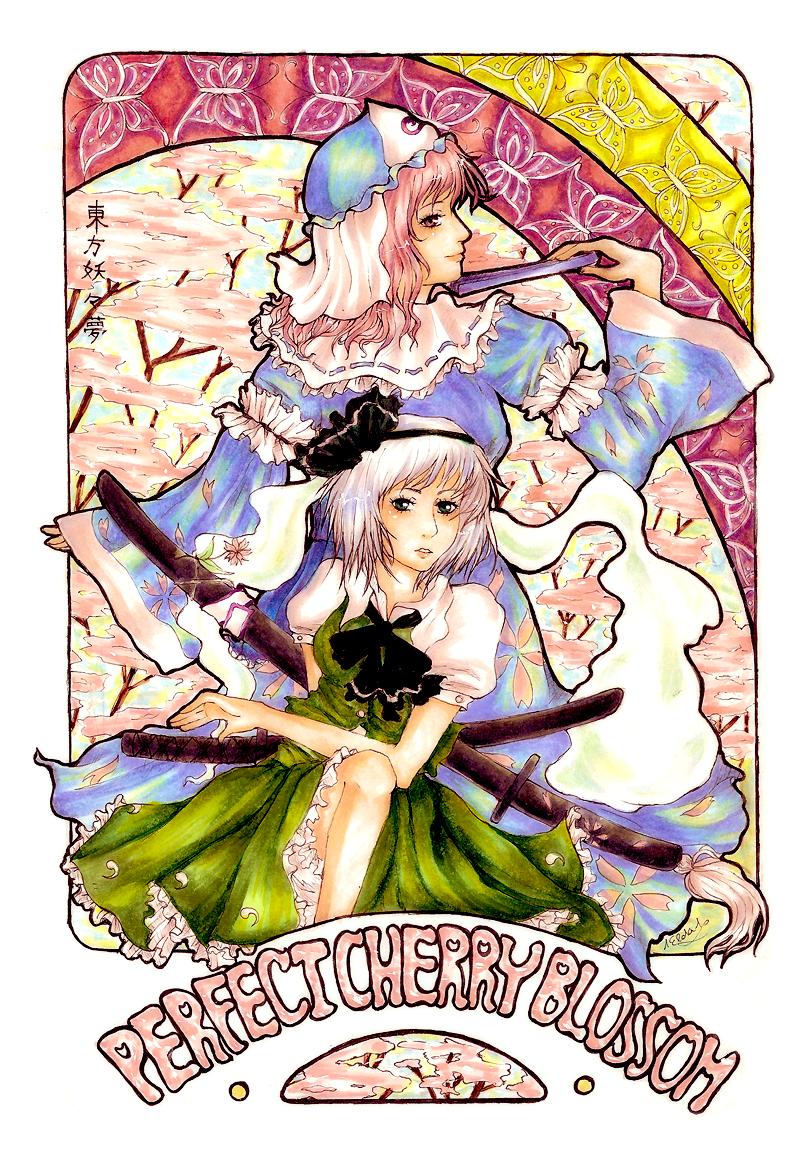 Perfect cherry blossom by 1elda1