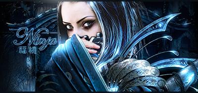 ninja_signature_by_rikkutenjouss-d5kic0z