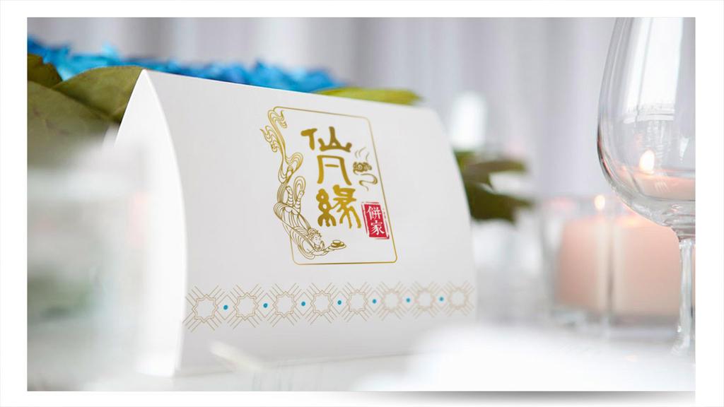 xianfanyuan by pandaispanda