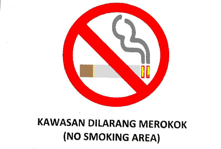 No Smoking Area by geneme