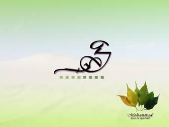 muhammad.. by starmat