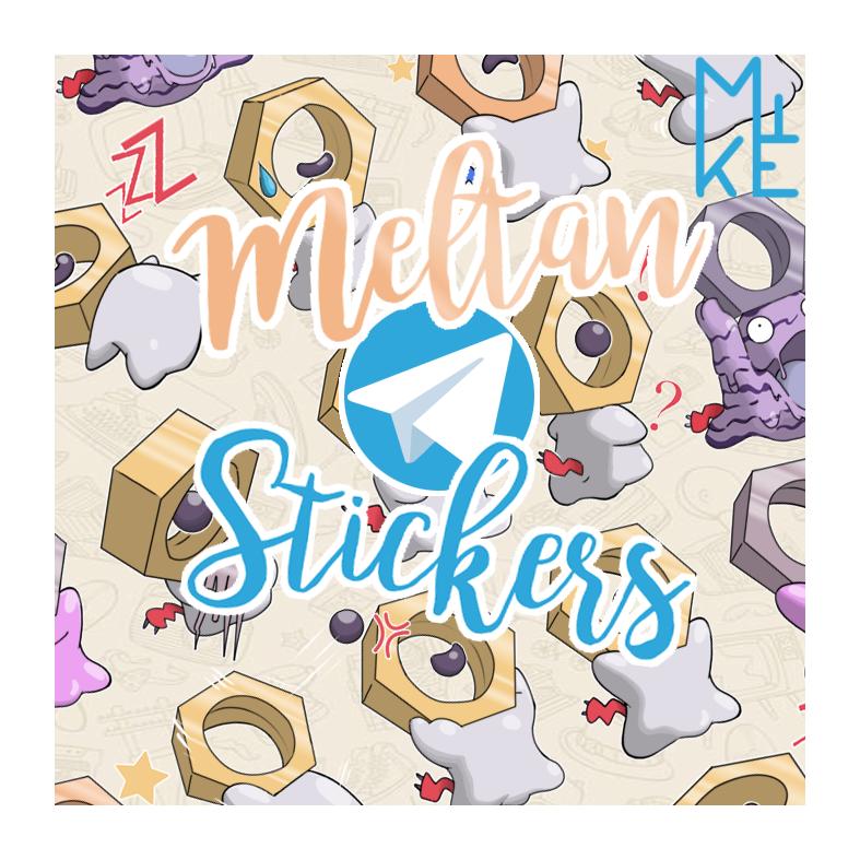 meltan_sticker_for_telegram_by_work_mikh