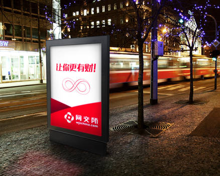WJS Brand advertising