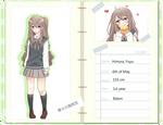 Todokawa High : Fuyu