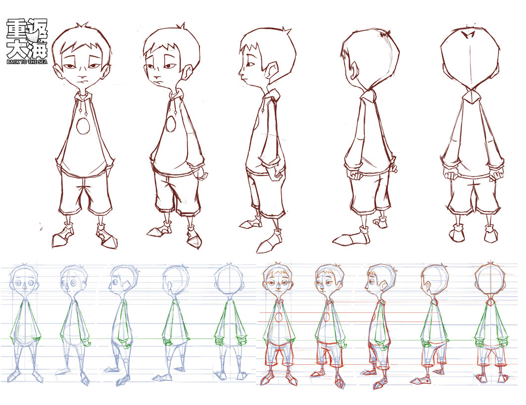 Character Design Layout : Xiaobao turnaround by wardyworks on deviantart