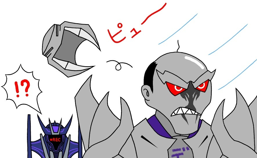 !? (transformers:prime) by dappeppad