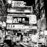 City of Neon Lights