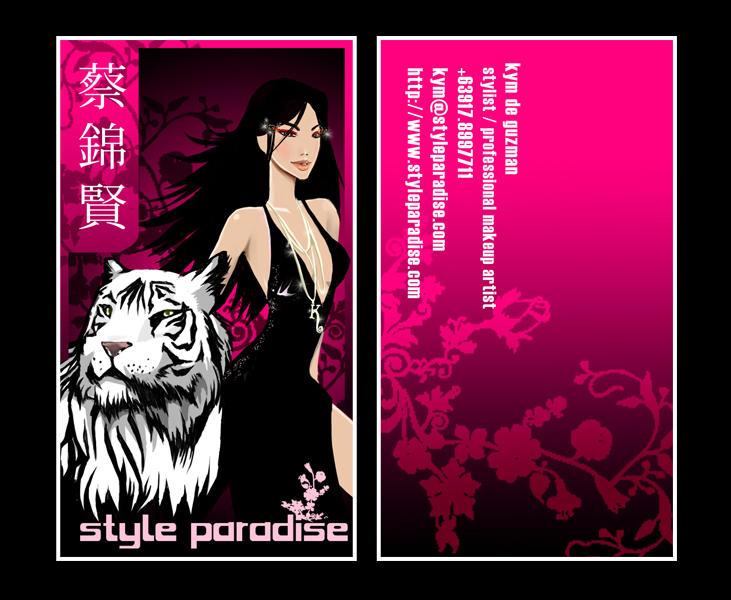 Bcards for Kym deGuzman by erisdoll