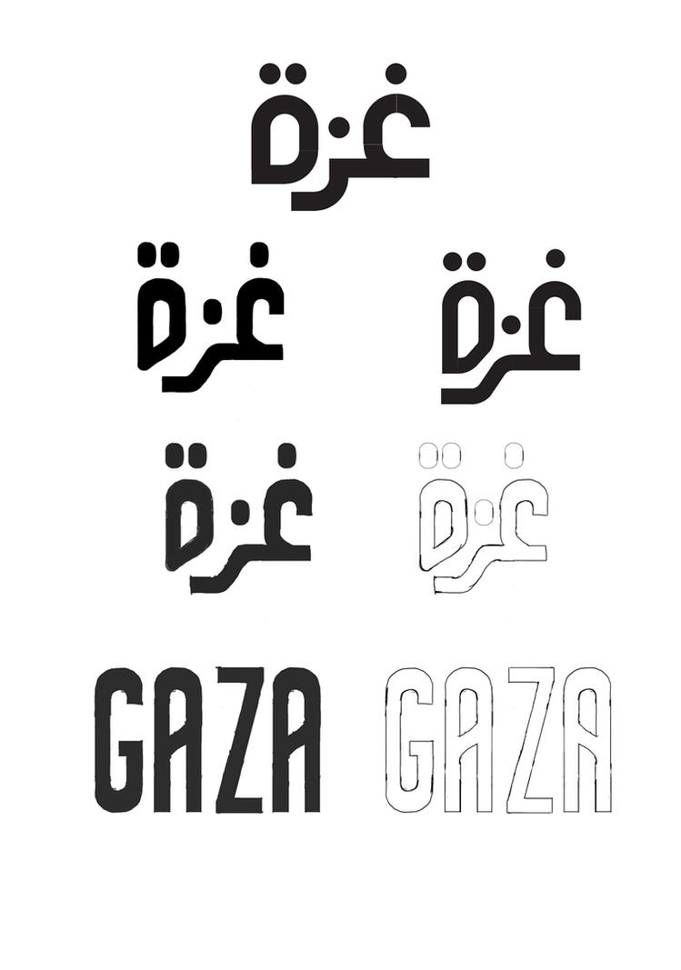 Gaza by tariqdesign