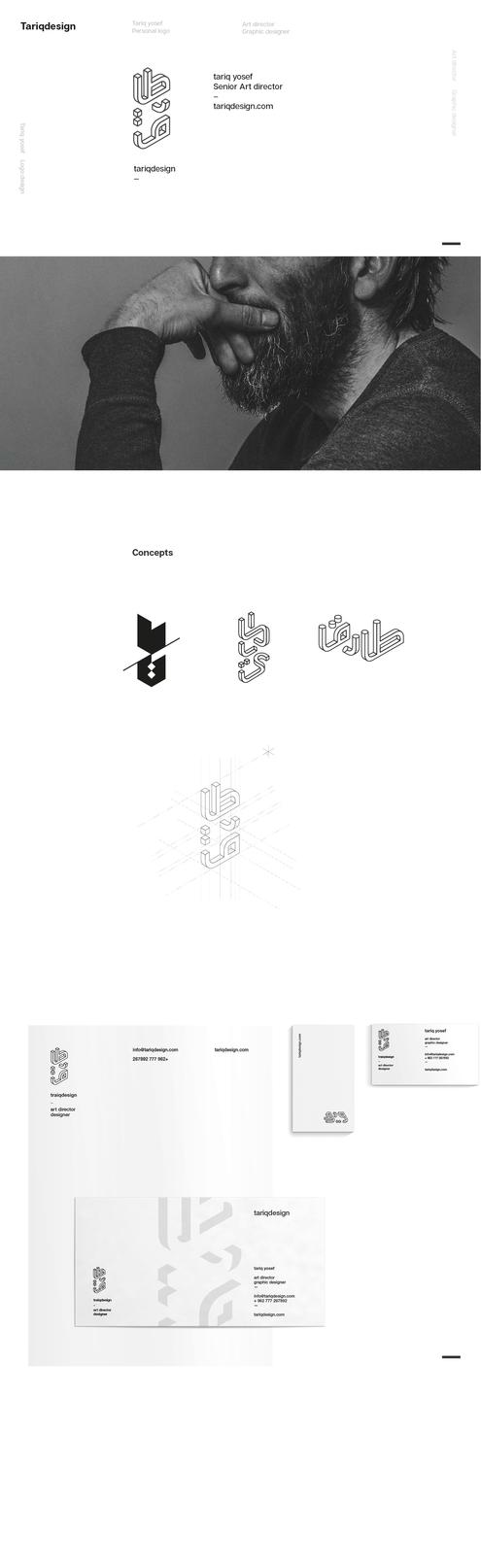 peronsal brand by tariqdesign