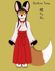 Pocketville: Amaterasu's Anthro Form