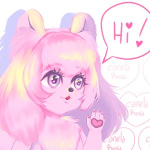 KitsuneHino's Profile Picture