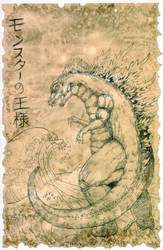 Godzilla Scroll by hawanja