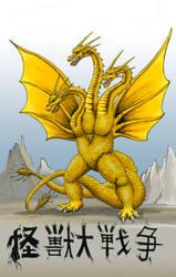 King Ghidorah, Invasion of Astro-monster