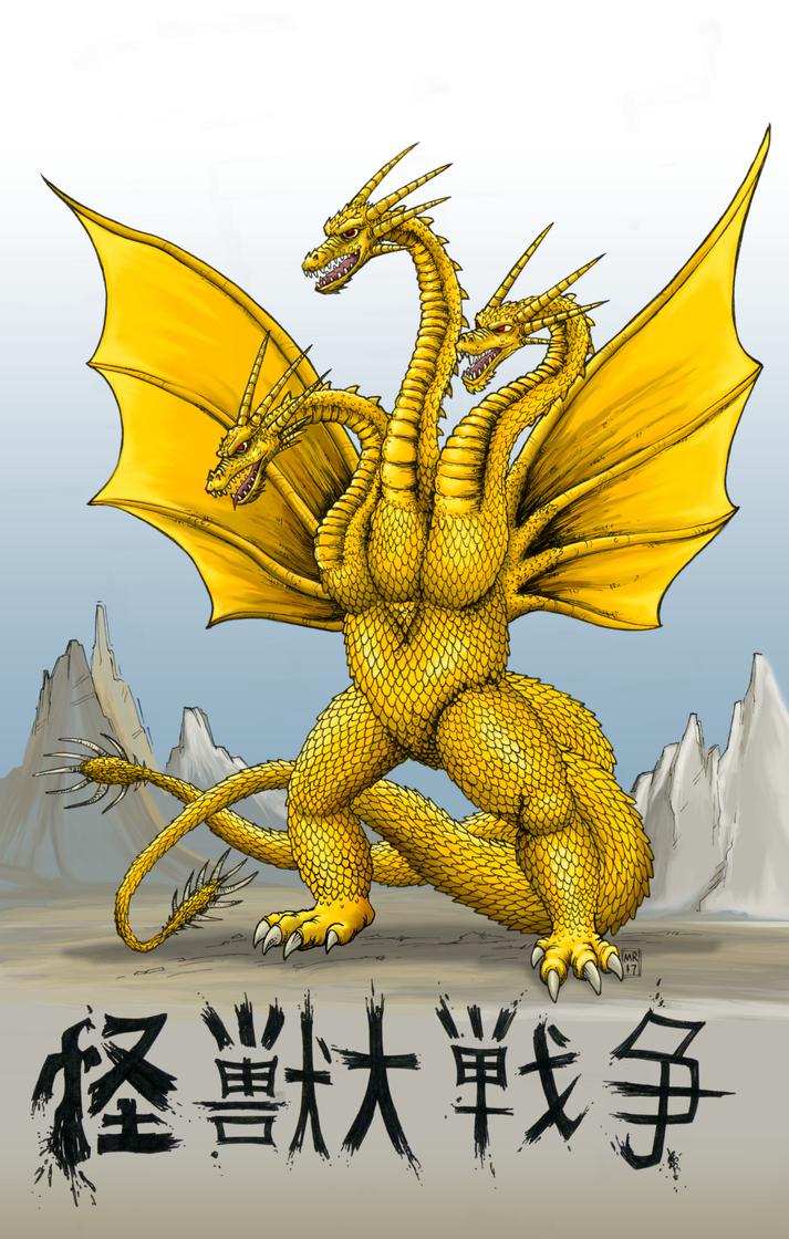 King Ghidorah, Invasion of Astro-monster by hawanja
