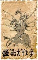 King Ghidorah Scroll by hawanja