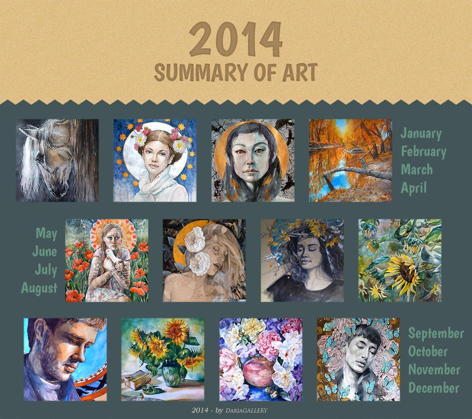 2014 Summary Of Art by DariaGALLERY