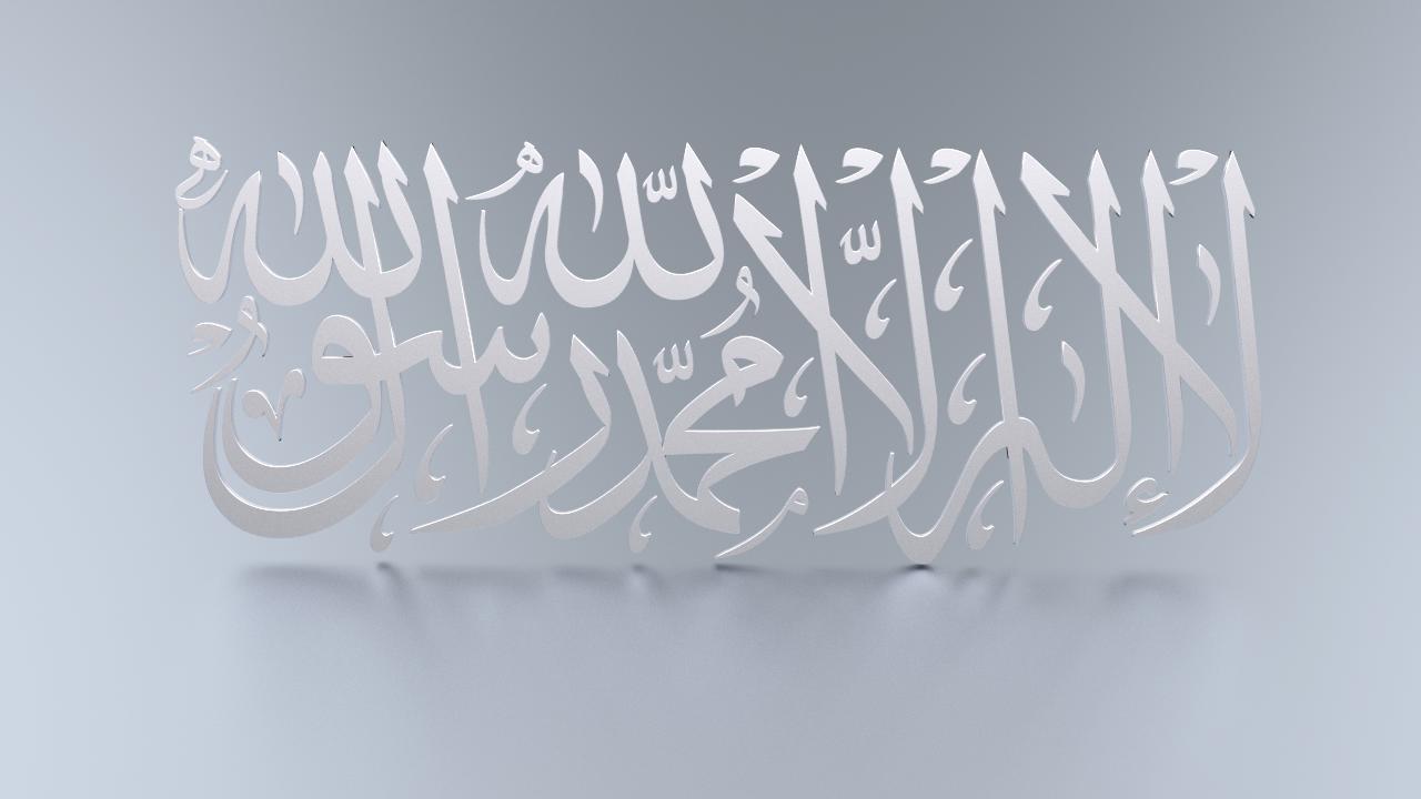 روائع الخط العربي allah_by_alkhattat-d