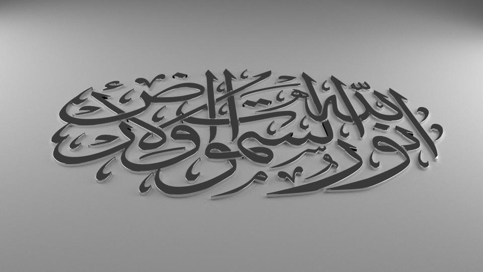 روائع الخط العربي alah_by_alkhattat-d6