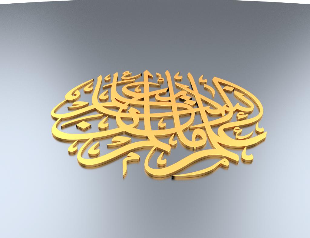 روائع الخط العربي untitled7_by_alkhatt