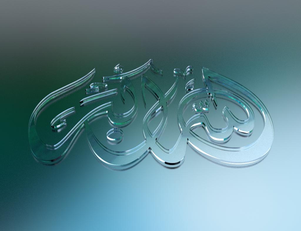 روائع الخط العربي untitled3_by_alkhatt