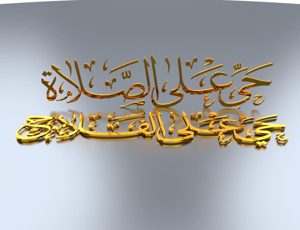 روائع الخط العربي untitled_by_alkhatta