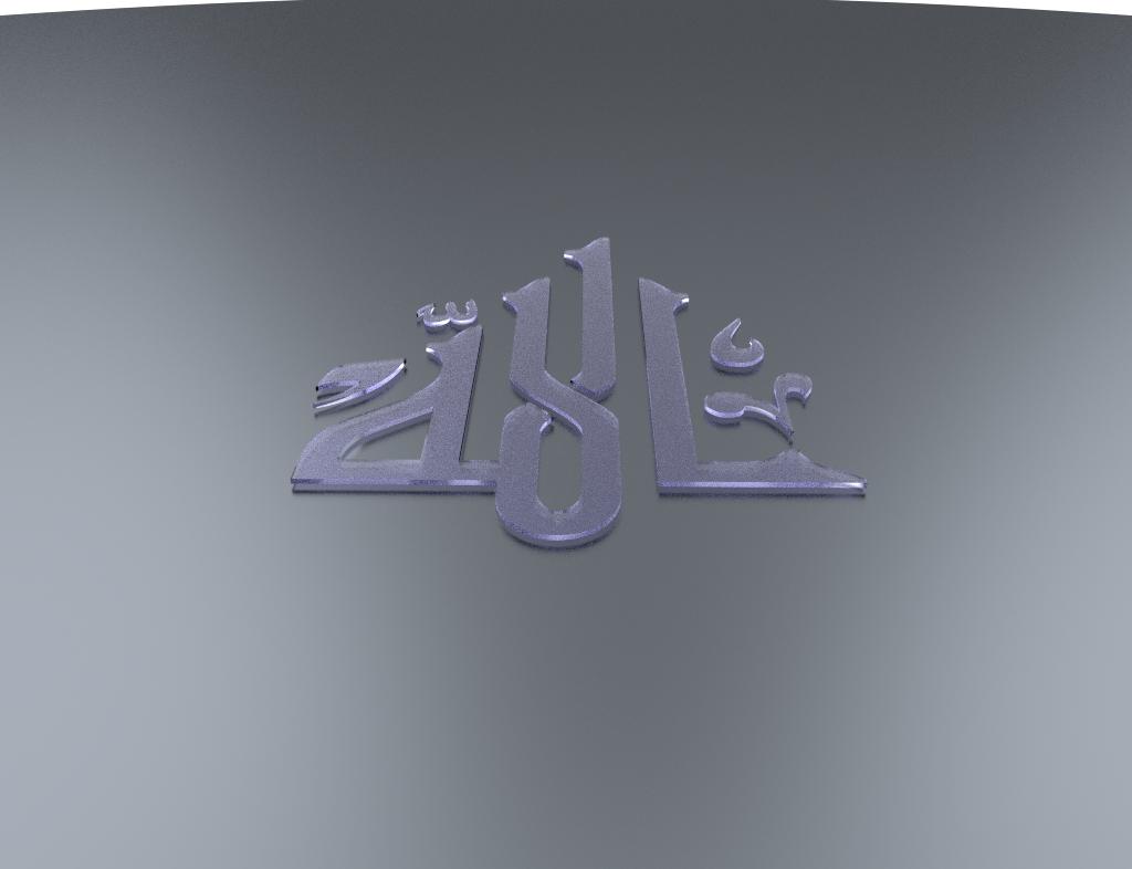 روائع الخط العربي untitled10_by_alkhat