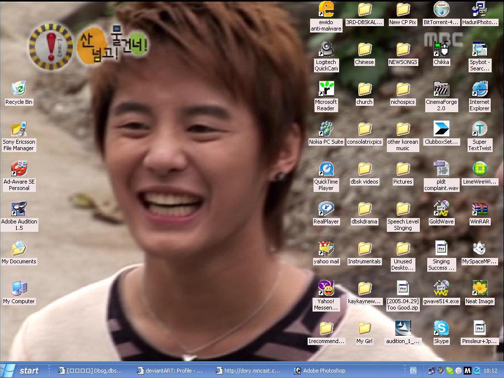 My Desktop by purplink