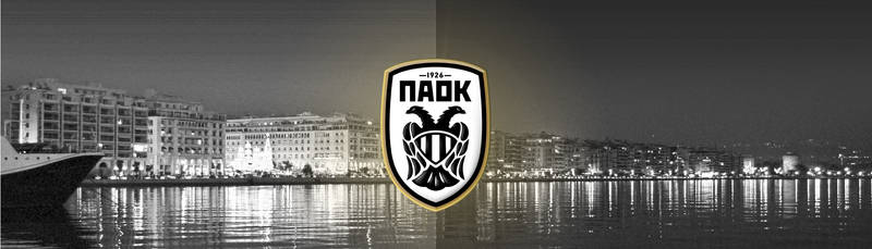 PAOK SALONICA GOLD by fanis2007
