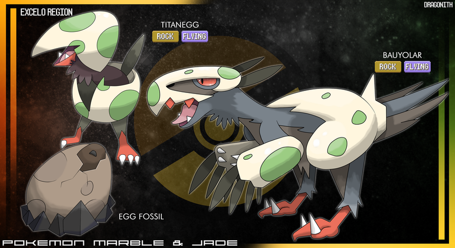 Egg Character Design Ideas : Excelo region egg fossil by dragonith on deviantart