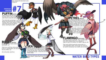 Monster Musume+: Water Bird Species