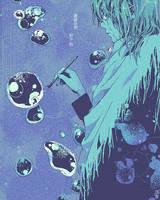 bubble dream by dorset