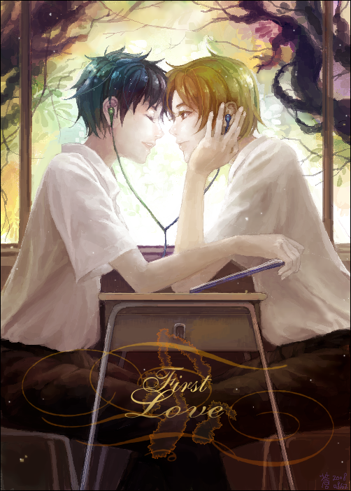 First love by dorset