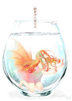 my pet mermaid