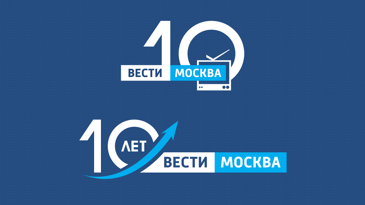 Anniversary Design Ideas Logo