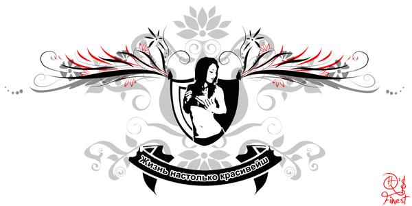 Coat Of Arms' Design by MxonerSkittleDip on DeviantArt
