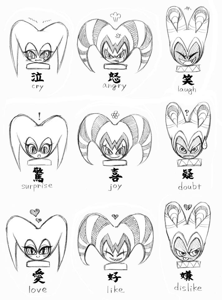 Doodle 4 by seiya712