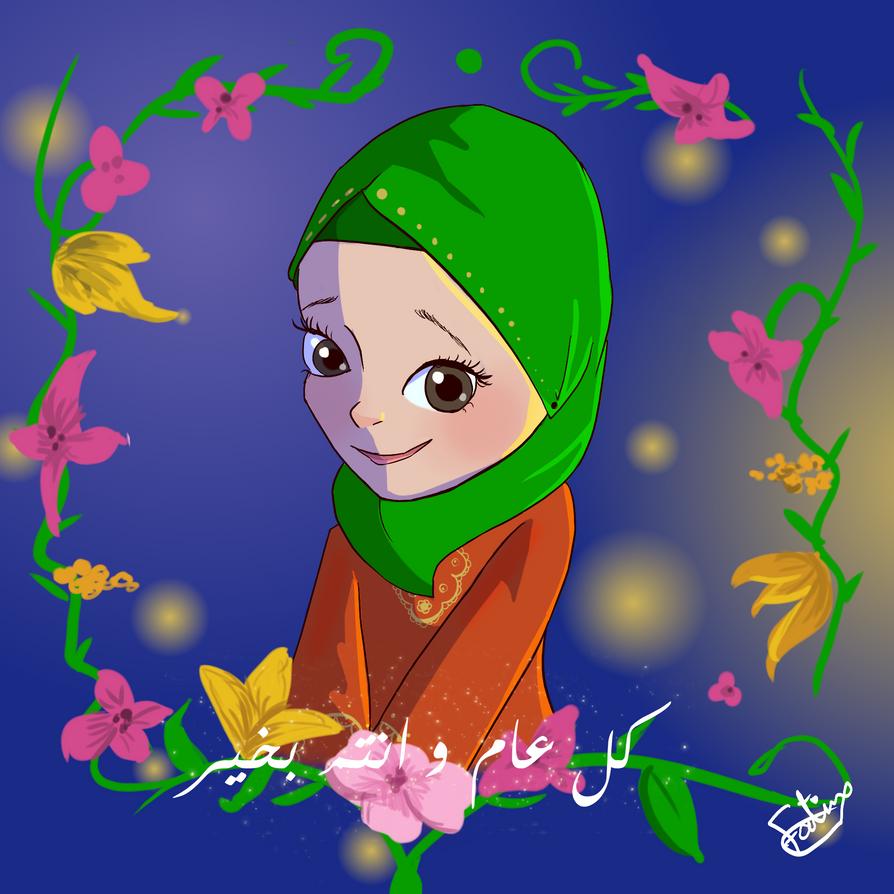 Eid Mubarak by FatimaSketch