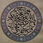islamic art 4