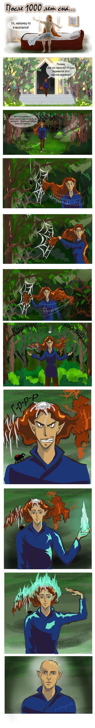 Dragon Age - Comics (Solas) by Lantagriele