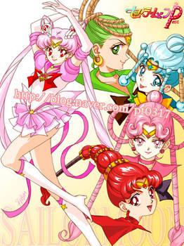 Sailor moon Petit