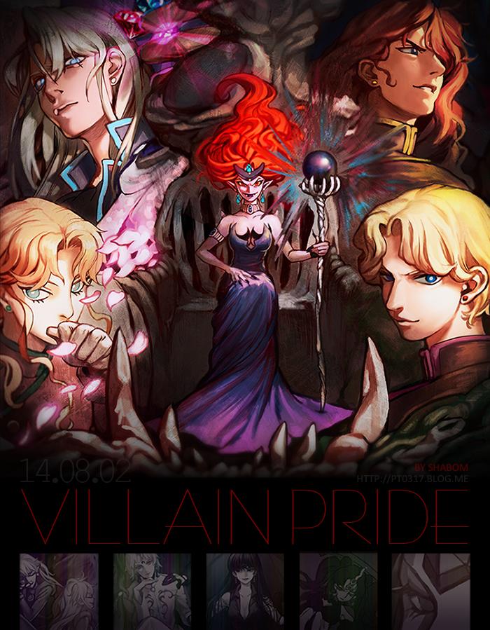 Villain Pride by pt0317